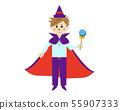 Halloween boy costume cosplay witch 55907333