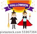 Halloween boy costume cosplay コ ス プ レ girl hat witch star 55907364
