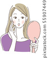 A woman looking at a hand mirror is surprised 55907449