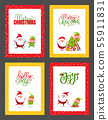 Christmas Greeting Cards with Santa Claus and Elf 55911831