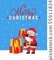 Merry Christmas greeting card with Santa Claus 55911834