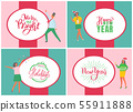 Jingle Bells Happy New Year and Merry Christmas 55911888