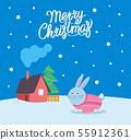 คริสต์มาส,คริสมาส,คำอวยพร 55912361