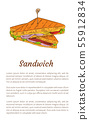 Sandwich Snack Isolated Color Vector Illustration 55912834
