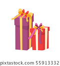 Christmas Presents Wrapped in Gift Boxes. Vector 55913332
