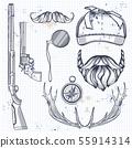 Attributes of hunter icon 55914314