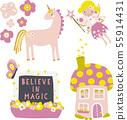 Vector icon set fairy, flowers ,mushroom fairy house, unicorn, window with Believe in Magic quote 55914431