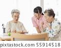 nursing home 55914518