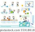 animal Cow boy_housekeeping 55918618