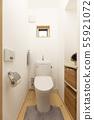 화장실 리모델링 55921072