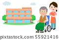 휠체어 할아버지 시중 여성 간병인 요양 시설 일러스트 55921416