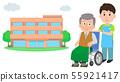 휠체어 할아버지 시중 남성 간병인 요양 시설 일러스트 55921417