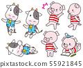 동물 일러스트 소재 세트 5 [소, 돼지] 55921845