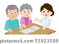 Care plan senior couple and female staff illustration 55923509
