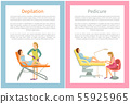 Depilation and Pedicure Posters Text Set Vector 55925965