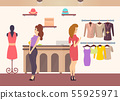 Shopping Women Looking at Outfits in Store Vector 55925971