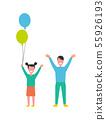 Happy Children Boy and Girl Rising Hands Up Vector 55926193