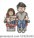 영화를 보는 부모와 자식 55926283