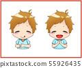 소년의 표정 일러스트 (1) 55926435
