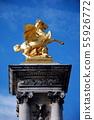 Gilded Pegasus sculpture. Paris, France   55926772