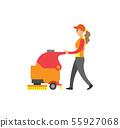Cleaning Lady Woman Service at Supermarket Vector 55927068