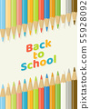 Back to school color pencil background top view 55928092