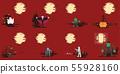 Halloween cartoon characters on background set 55928160