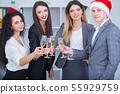 Business Team Corporate Organization Working Concept 55929759