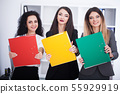 Business and office concept - happy business team in office 55929919