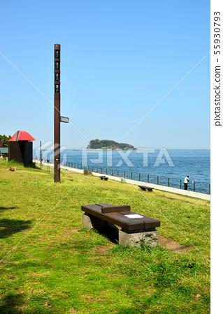 海邊釣魚公園,Sarushima,平成,橫須賀市,神奈川縣,日本 55930793