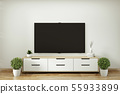 Tv shelf in modern empty room and decoration 55933899
