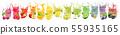 Fruit Drink Splash Collection 55935165
