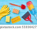 House cleaning products on wood background. 55936427