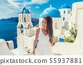 Europe travel summer destination Santorini tourist 55937881