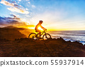 Mountain Biking Cyclist Woman Bike Trail Cycling 55937914