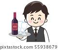 웨이터와 레드 와인 55938679