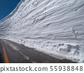 snow wall with blue sky on the road in sunny day 55938848