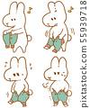 옷이 들어 가지 않은 하얀 토끼 [4 종 세트] 55939718