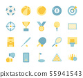 Esport and video game design icon set 55941543
