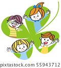 三叶草和儿童 55943712
