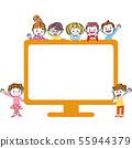PC儿童复制空间 55944379