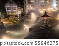 Gunma Prefecture Kusatsu Yubatake 1 55946275
