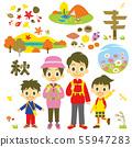 가을 등산 휴가 가족 세트 55947283
