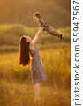 cheerful mother with toddler boy 55947567
