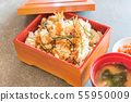 shrimp tempura in box set 55950009