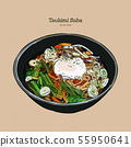 Tsukimi soba is one of Japanese noodles with a raw 55950641
