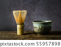 Japanese matcha green tea  55957898