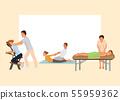 Massage procedure vector illustration. Beauty spa and therapist proffecional masseuse. Healthy 55959362