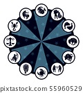 Vector set of arts with black zodiac symbols 55960529