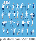 Scientists characters. Doctors group in science hospital laboratory, biological research with test 55961084